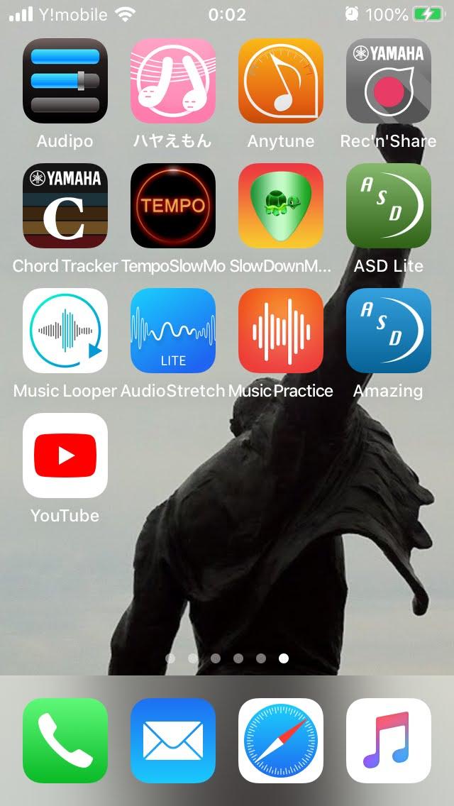 練習に使える音楽再生アプリ紹介
