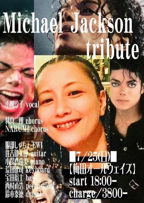 【Live】(Pops)Michael Jackson Tribute